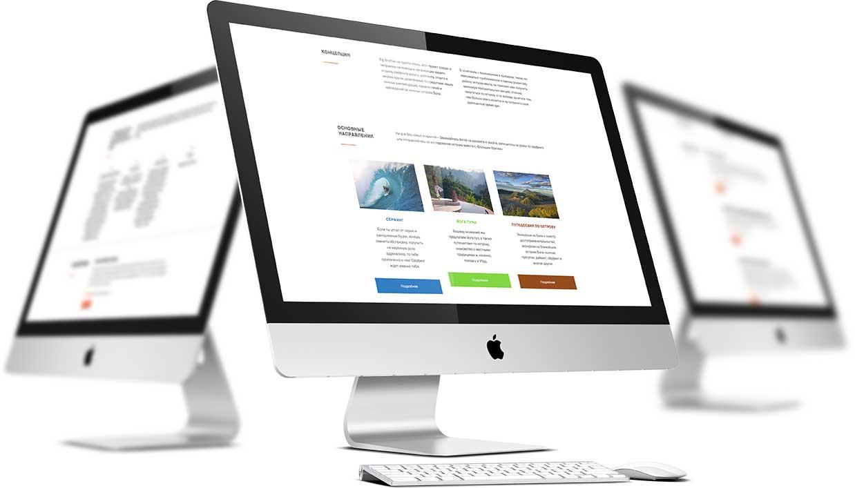 """Наполнение сайтом информацией, веб-студия """"Бюро ИТ"""""""